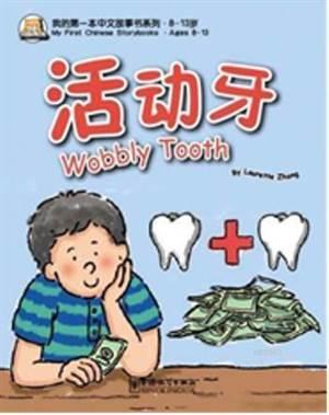 Wobbly Tooth - My First Chinese Storybooks; Çocuklar İçin Çince Okuma Kitabı
