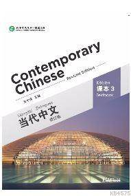 Contemporary Chinese 3 (Revised)