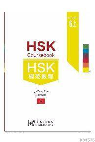 HSK Coursebook Level 6 Part I