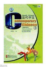 Contemporary Chinese 3 CD-ROM (Revised)