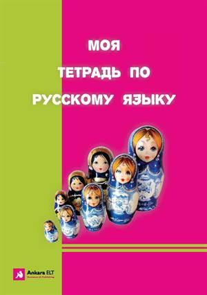 Rusça Defter