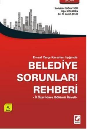 Belediye Sorunları Rehberi; İl Özel İdare Bölümü İlaveli