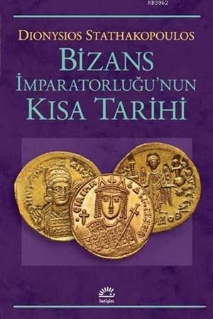 Bizans <br/>İmparatorluğu ...