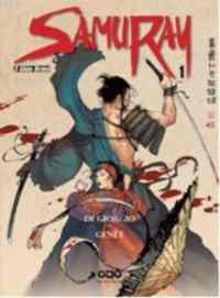 Samuray I