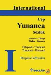 International Cep Yunanca Sözlük