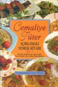 Açıklamalı Yemek Kitabı Cilt 1 Ciltli