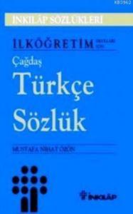 Çağdaş Türkçe Sözlük (İlköğretim)