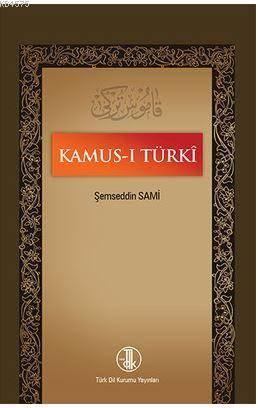 Kamus-I Turki