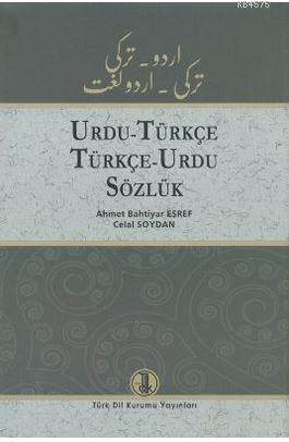 Urdu - Türkçe / Türkçe - Urdu Sözlük