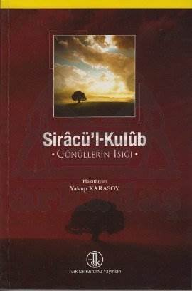 Siracü'l-Kulub