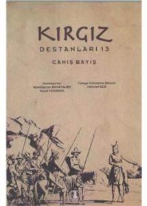 Kırgız Destanları-13: Canış Banış
