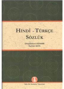 Hindi Tükçe Sözlük