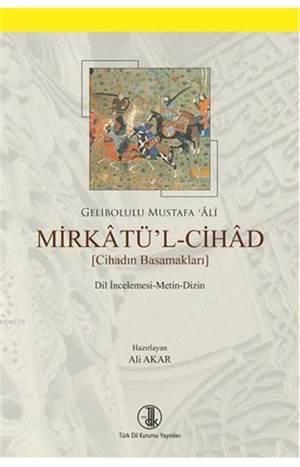 Mirkatü'l-Cihad; Cihadın Basamakları