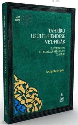 Tahrîru Usûli'l-Hendese Ve'l-Hisâb