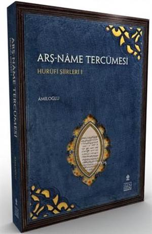Arş-Nâme Tercümesi; Hurûfî Şiirler I