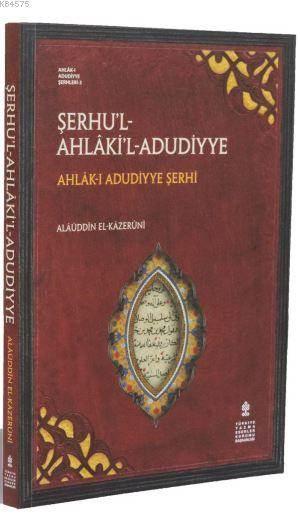 Ahlâk-I Adudiyye Şerhi