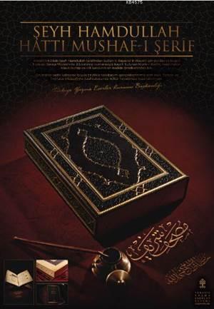 Şeyh Hamdullah Hattı Mushaf-I Şerîf'in Tıpkıbasımı; Mevâkıf Şerhi
