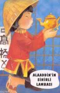 Menekşe Dizisi Alaaddin'in Sihirli Lambası