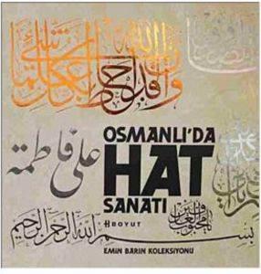 Osmanlı'da Hat Sanatı