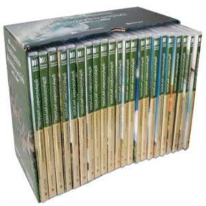 Gökyüzünden Yeryüzü Atlası 22 DVD