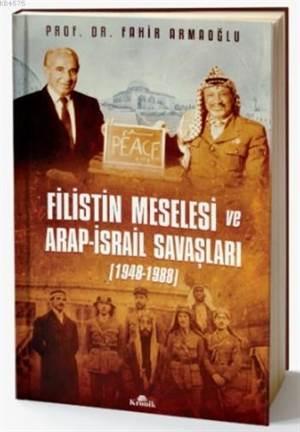 Filistin Meselesi  ...