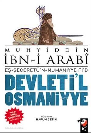 Devleti'l Osmaniyy ...