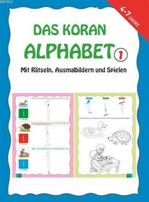 Das Koran Alphabet ...