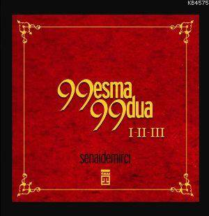 99 Esma 99 Dua (I Iı Iıı)
