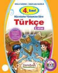4. Sınıf Türkçe Hücreleme Yöntemine Göre