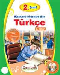2. Sınıf Türkçe Hücreleme Yöntemine Göre