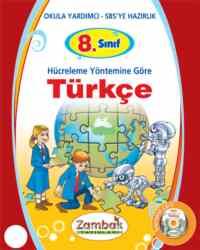 8 Sınıf Hücreleme Yöntemine Göre Türkçe