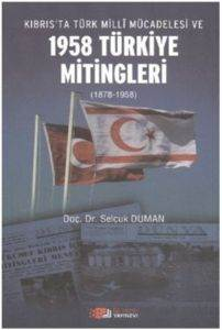 1958 Türkiye Mitingleri