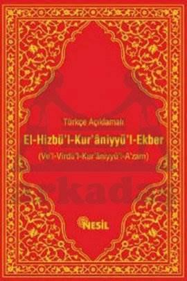 El-Hizbü`l-Kur`aniyyü`l-Ekber