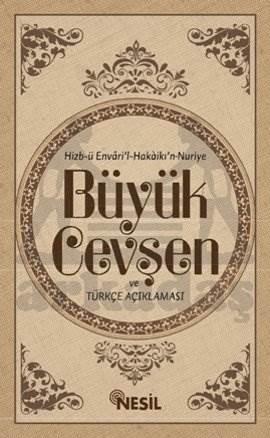 Büyük Cevşen ve Türkçe Açıklaması (Hafız Boy)