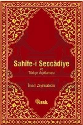 Sahife-i Seccadiye ve Türkçe Açıklaması (Ciltli)
