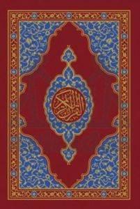 Kur'an-ı Kerim (Orta Boy - İki Renk - Şamua)
