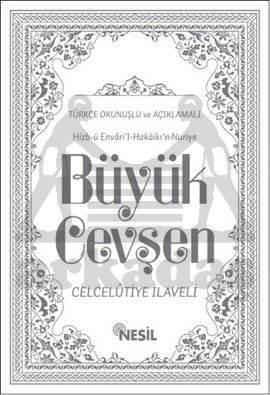 Hizb-ü Envari'l-Hakaikı'n-Nuriye Büyük Cevşen (Ciltli-Türkçe Okunuşlu-Açıklamalı)