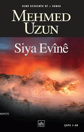 Siya Evine (Kürtçe)