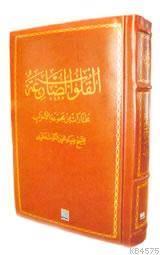 Mecmuatü'l-Ahzâb