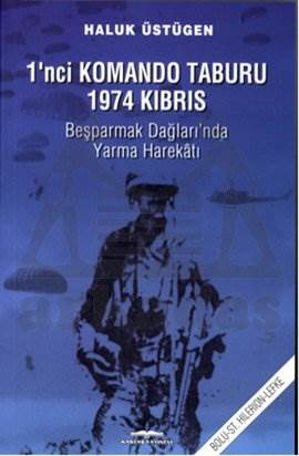 1'nci Komando Taburu 1974 Kıbrıs
