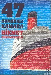 47 Numarali Kamara
