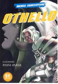 Othello - Manga Shakespeare