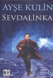 Sevdalinka (cep)