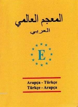 Arapça-Türkçe Ve Türkçe-Arapça Üniversal Sözlük (Cep Boy)