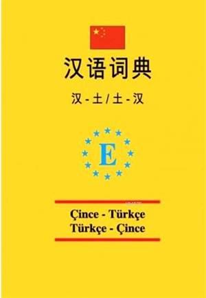 Universal Cep Çince-Türkçe ve Türkçe-Çince sözlük
