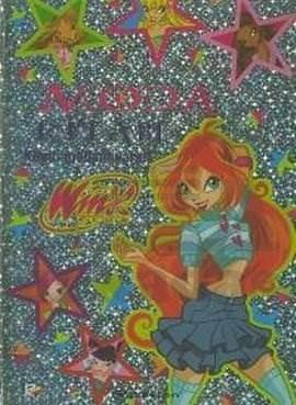 Winx Club Moda Kitabı Kendi Modanı Yarat! (Ciltli)