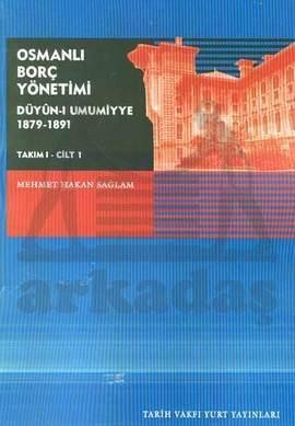 Osmanli Borç Yönetimi ( Takim 1 Cilt 1)