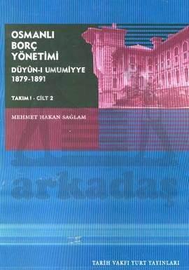 Osmanli Borç Yönetimi ( Takim 1 Cilt 2)
