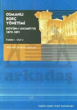 Osmanli Borç Yönetimi ( Takim 1 Cilt 3)