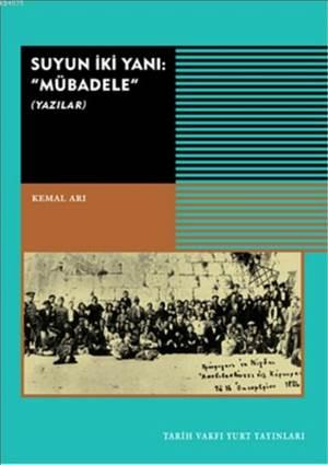 Suyun İki Yanı:Mübadele